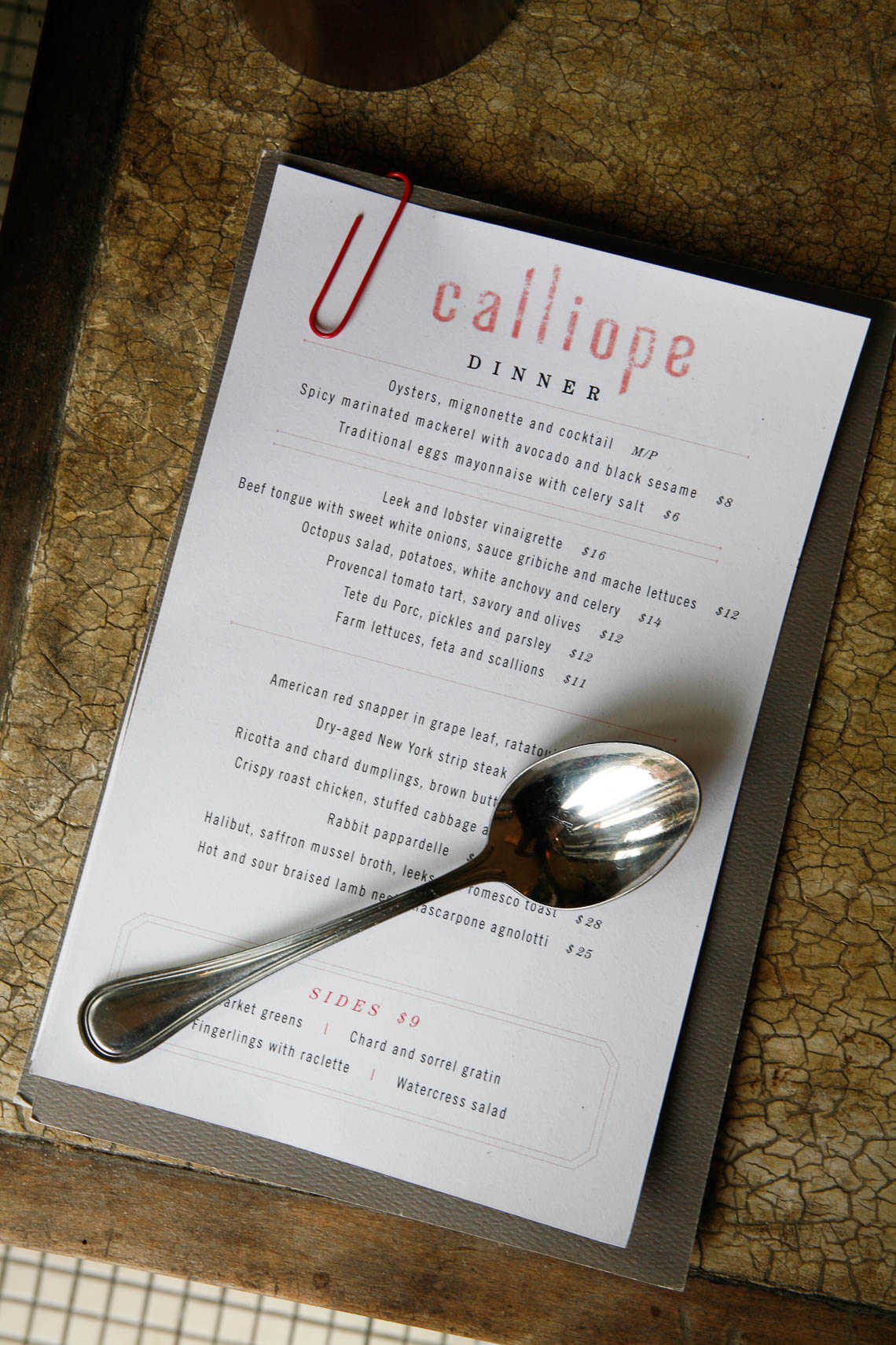 Food | Calliope | Brian Park Photo New York | 11